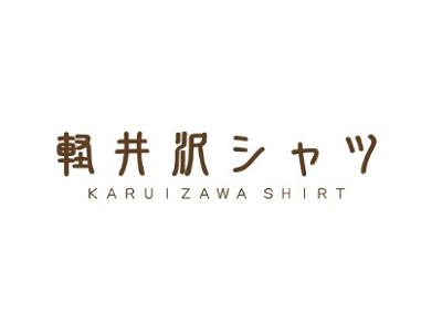軽井沢シャツのクーポン