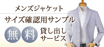 軽井沢シャツサンプル2