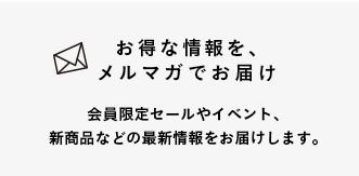 uniko(ウニコ)のクーポン4