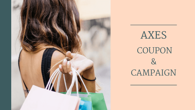 axesアクセスのクーポン&キャンペーン